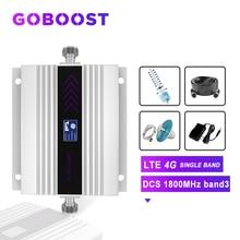 リピータ dcs 1800 mhz 4 4g 携帯電話の信号アンプ液晶ディスプレイ携帯電話の信号ブースター八木 + 天井アンテナ同軸ケーブル