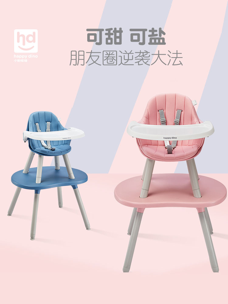 Cute Dining Chair Baby Child Table And Chair Dual-use Baby Eating Learning Table Multifunctional Dining Chair