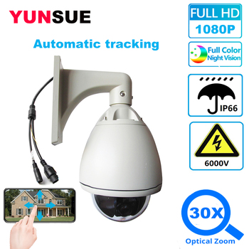 YUNSYE 1080P Auto Tracking PTZ Camera IP H.265 IPC 20x Zoom IP High Speed Dome Camera ONVIF P2P 2.0MP CCTV Camera XMEYE Camera auto tracking ptz ip camera onvif 1080p ip ptz bullet camera ip66 waterproof night vision ip camera outdoor p2p surveillance