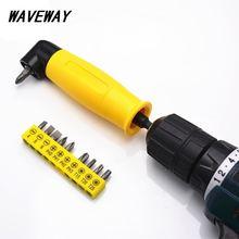 Удлинитель для электродрели под прямым углом 90 градусов поворот