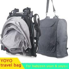Дорожная сумка чехол для переноски детской коляски рюкзак из