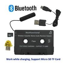 Новейшая модель; Беспроводной iTape CSR V4.0 + EDR Bluetooth адаптер кассеты работать во время зарядки стерео аудио приемник для автомобиля проигрыватель колоды