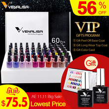 Venalisa Nail-Art-Gel Gel-Polish Color-Gel-A-Set Professional Beatiful -61508 Long-Lasting