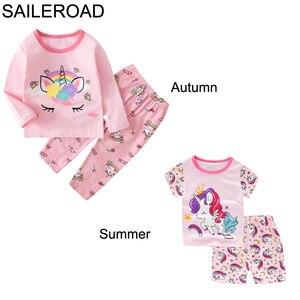 SAILEROAD Kids Unicorn Pajamas For Girls Fall Children's Pajamas Sets Child Long Sleeve Pyjamas Boys Cotton Pijamas Sleepwear(China)