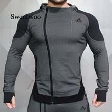 Мужские куртки для тренировок на открытом воздухе толстовки
