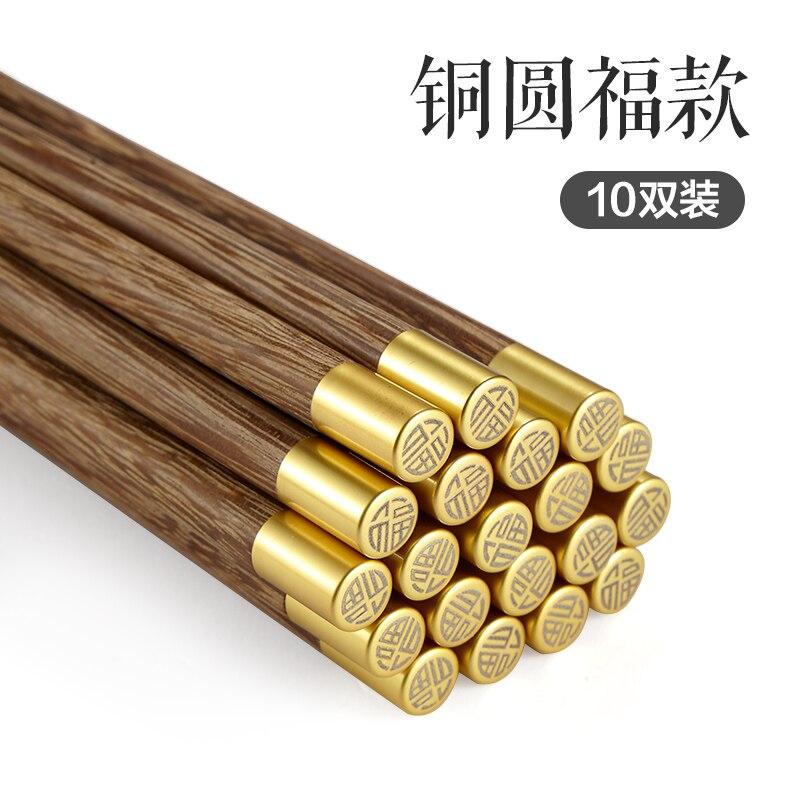 10 шт натуральные палочки из красного дерева домашние высококачественные