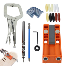 Woodworking Pocket Hole Jig Kit With Magnet Inclined Hole Puncher Doweling Jig For 9.5mm Drill Bit Furniture Carpentry Tools