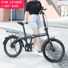 Children's folding bicycle adult men and women 16 inch student variable speed