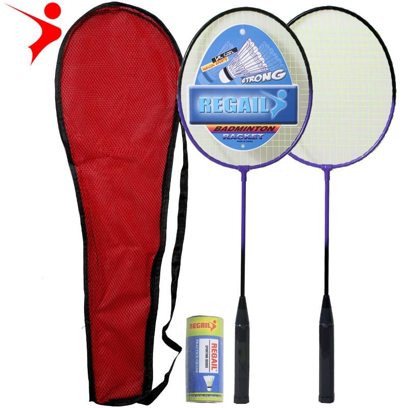 Ray Gal 807-3 Toy Badminton Racket Set Shuttlecock Packaged Combination Shuttlecock Shoot Wholesale