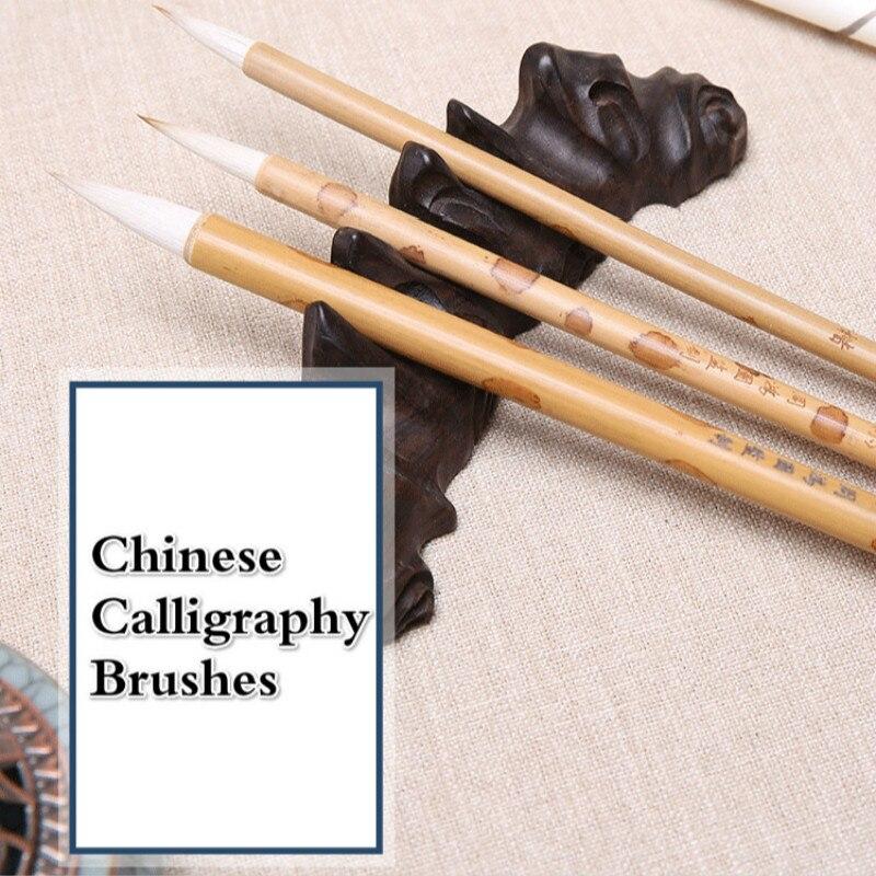 cabelo multipla jogo de escova da escova do chines caligrafia caneta lian 4 pcs set pintura