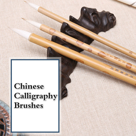 cabelo multipla jogo de escova da escova do chines caligrafia caneta lian 4 pcs set