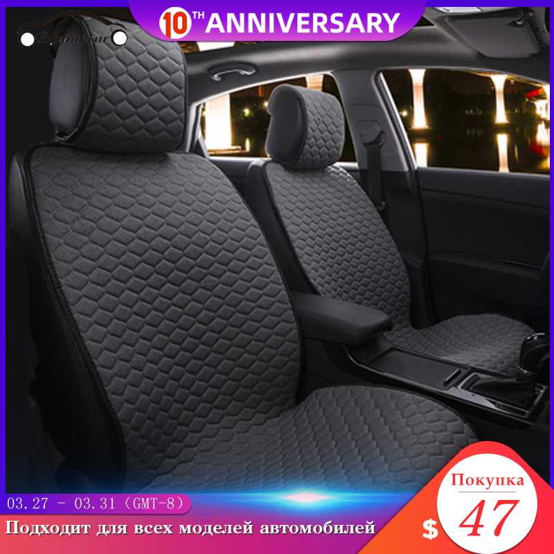 5 -9 Kits Car Seat Cover Winter Linen Cushion New Four Seasons Universal Cartoon Fabric Car Full Surrounded By Seat Cover