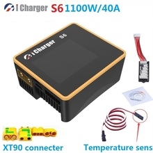 iCharger S6 1100W 40A Smart Battery Balance Charger Discharger For LiPo Lilo LiFe LiHV LTO NiZn batteries