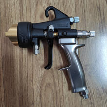 Пистолет распылитель с двумя насадками нанопокрытием пистолет