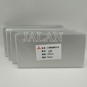 Image 4 - 150um OCA Adhesiv for Samsung s7 edge s8 s9 plus Note 8 9 10 s10 plus LCD repaire for Mitsubishi OCA film glue