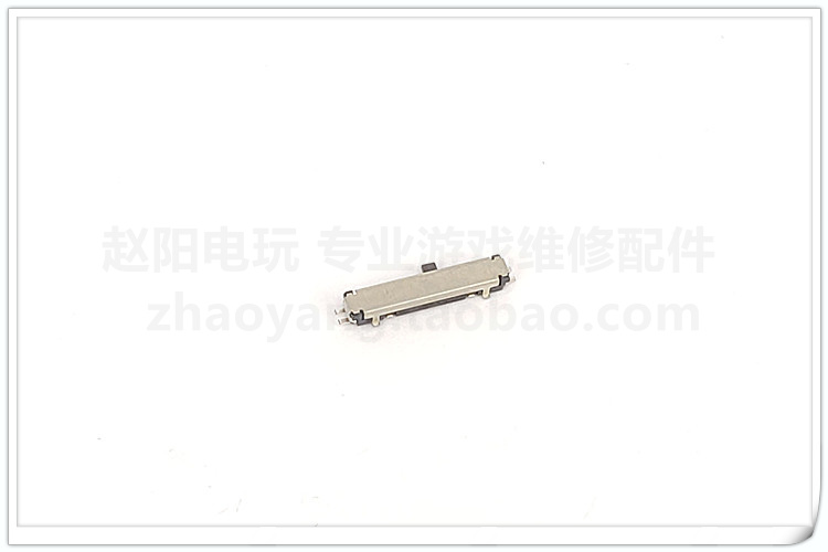 Original Pulled Volume Button Replacement For New 2DS XL For New 2DS LL
