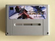 16 ביטים כרטיסי משחק: 35 ב 1 ירי אוסף Multigames מחסנית!! (כל יפני NTSC גרסה!!)