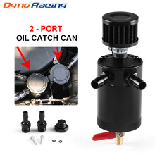 Universal 2-Port Oil Catch Can Tank Reservoir with Drain Valve Breather Filter Compact Baffled Aluminum Oil Catch Fuel Tank Part