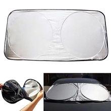 Солнцезащитный козырек для автомобиля защита от ультрафиолета