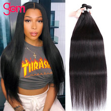 30 Inch Bundles Straight Bundles Peruvian Hair Bundles Hair Weave Silky Hair 3 / 4 Bundles Deal Bone Straight Human Hair Bundles
