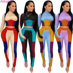 Adogirl Color Patchwork Fitness Two Piece Set Long Sleeve  Pullover Slim Pants Suit Tracksuit Sweatsuit GYM Workout Outfit