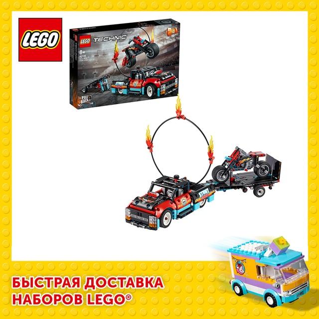 Конструктор LEGO Technic Шоу трюков на грузовиках и мотоциклах 1