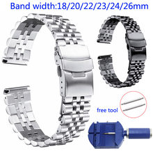 Silk Glossy 5Beads Watch Band 18mm 20mm 22mm 23mm 24mm 26mm Stainless Steel Watch Bands Belt Replacement Watch Strap with Tool