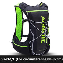 AONIJIE E904S 10L Outdoor Sport Running Backpack Marathon Trail Running Hydration Vest Pack for 2L Water Bag Cycling Hiking Bags