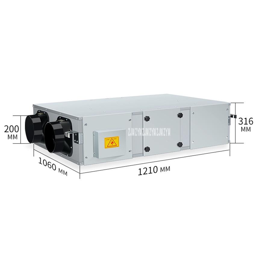 JY-JH-D015 Ventilator Fresh Air Exchanger Total Heat Exchanger Ventilation System Intelligent Air Cleaner Exchange Purifier