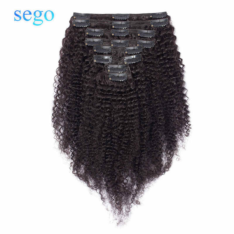 SEGO 10-24 inch 100-120g Afro Kinky Curly Clip In Human Hair Extensions NON-Remy Brazilian Clip Ins Hair 8pcs/set  Human Hair