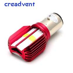 Creadvent BA20D LED Motorcycle Headlight Bulb COB H6 16W 1700lm/1100lm Hi/Low Beam Accessories Motorbike Head Lamp DC 12V
