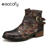 SOCOFY imprimé serpent bottes femmes en relief couture métal boucle Zipper véritable cuir bottines chaussures femmes chaussures élégantes