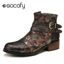 SOCOFY Snake Print Boots Women Embossed Stitching Metal Buckle Zipper Genuine Le