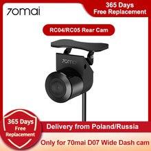 70mai câmera de backup para 70mai câmera retrovisor ampla d07: rc04 hd câmera de backup/rc05 câmera de backup de visão noturna (apenas para d07!!!!)
