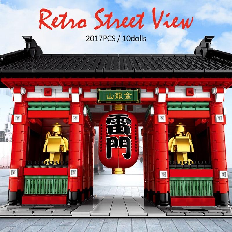SEMBO Retro Stree View Building Blocks