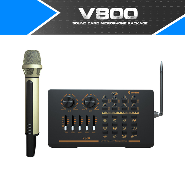 Computer phone universal sound card microphone set full set of live broadcast equipment