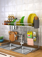 New pattern 304 stainless steel dish rack home kitchen 2 layer bowl organizers knife holder drain rack tableware storage shelf