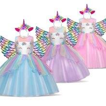 Вечерние платья радужной расцветки для девочек; Детский костюм