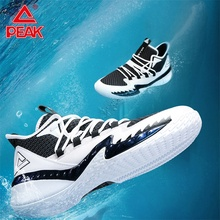 PEAK Men Professional Basketball Shoes High Top Gym Comfortable Trainer Sneakers Cushion Breathable Outdoor Athletic Sport Shoes peak men basketball shoes cushion breathable flexible basketball sneakers lightweight comfortable outdoor athletic sport shoes