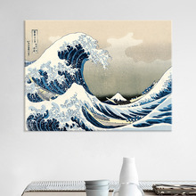 Abstract Japanese Sunrise Posters The Great Wave off Kanagawa Poster Popular Seascape Anime For Bedroom Decoration