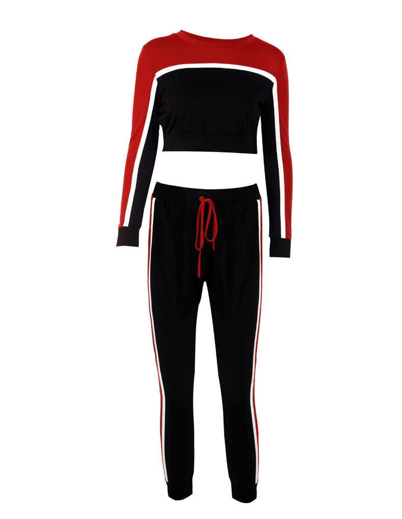 ツーピーストラックスーツ春の秋の女性は、ヨーロッパスタイルの女性のスポーツセットクロップトップ + ロングパンツスーツ汗女性服