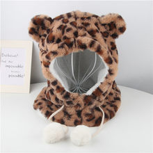 Children Winter Cartoon Hooded Hat Scarf Leopard Child Hooded Baby Warm Plush Hats For Kids 2~6 Years Old Masked Hood Cap O21(China)
