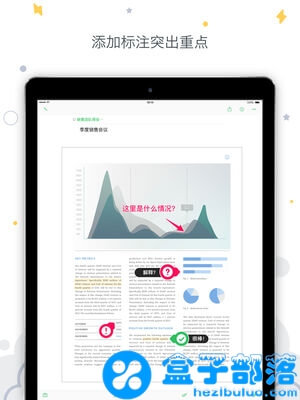 印象笔记 - 最佳笔记软件知识管理工具应用 / 资料收集整理