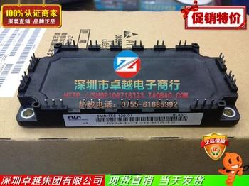 6MBI75S-120-01 6MBI75S-120-50 electromechanical adequate supply--ZYQJ