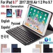Funda para teclado Inglés, ruso y español, para Apple iPad 9,7, 2018, A1822, A1893, 5th, 6th generación, Bluetooth