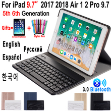 Inglês russo espanhol teclado caso para apple ipad, 9.7 2018 2017 case a1822 a1893 5th 6ª geração, bluetooth, teclado capa