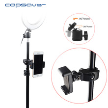 capsaver Universal 1/4 Screw Mount Mobile Phone Holder Phone Clipper Mini Cradle Head Special for Ring Light