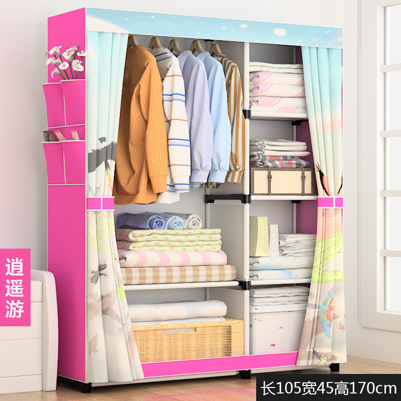 Closet Cabinet Bedroom Furniture Garment Rack Organizador Dress Cabinets Metal Storage Fabric Assembly Flat Sliding Door Wardobe