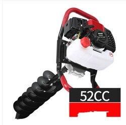 52CC бензиновый Земляной Бур с 10 см сверлильной головкой высокой мощности двухтактный бензиновый сверлильный станок для садовых инструменто...