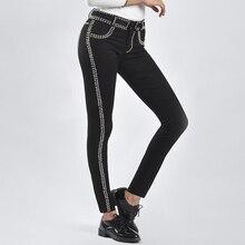 Boyfriend Jeans Side-Stripe Black Plus-Size Woman Punk Rivet Moto Skinny Club-Wear New